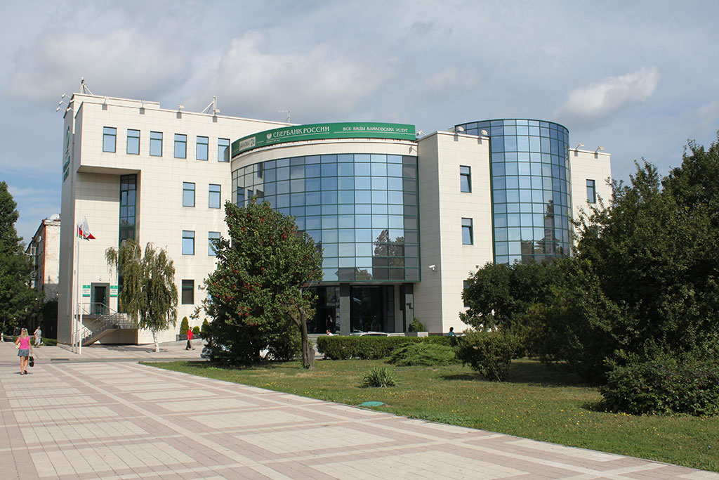 польские колготки оптом в новосибирске