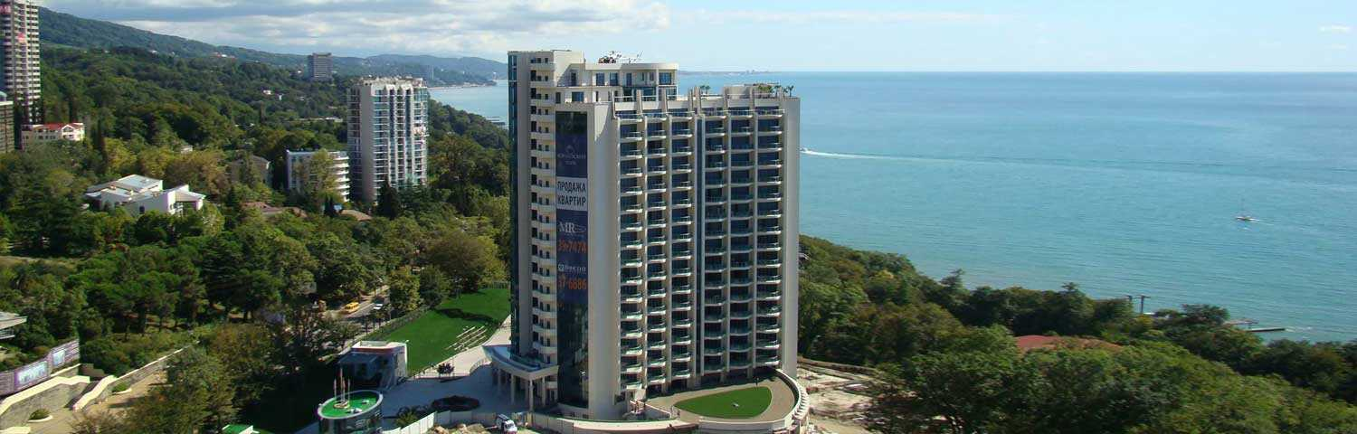Elite residential building «Royal Park» in Sochi
