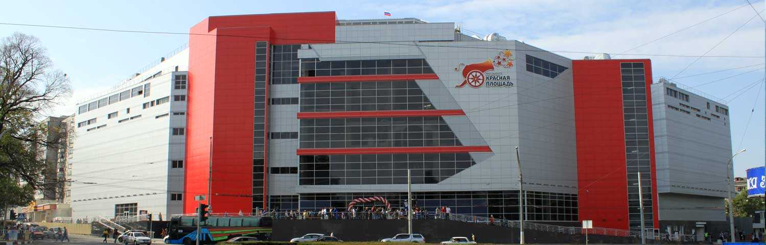 Shopping mall «Red Square» in Novorossiysk