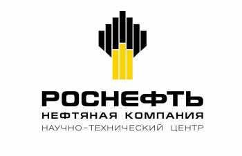 Роснефть НТЦ