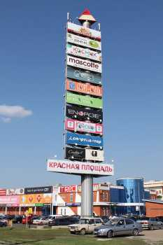 Advertising stele 35 m high in Krasnodar