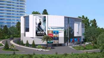 Расчетное обоснование и проект глубокого котлована на объекте: «Торгово-развлекательный центр по ул. Возрождения в г. Сочи»